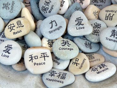simple words on stones